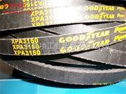 金鑫牌42号大型商用电动绞肉机碎骨机三角带