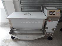 DY-300德盈DY-300菜类搅拌机