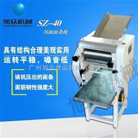 SZ-40压面面条机商用压面面条机 自动压面面条机多少钱一台