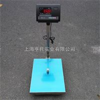 长沙50kg工业电子计重台秤价格 仓库60公斤高精度电子秤