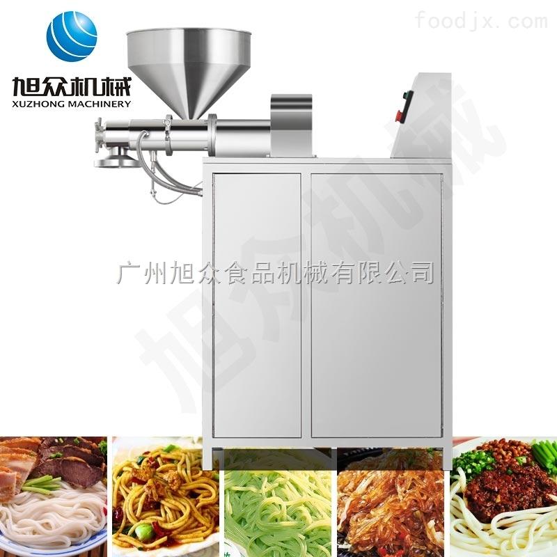 XZ-50-一步成型胡萝卜米粉机设备多少钱一台