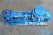 山西省太原市 矿用 卧式离心泵 热泵循环水泵 生产厂家