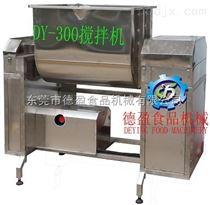 DY-300东莞德盈DY-300搅拌机