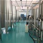 QGF系列5加仑桶装水生产线