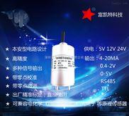 自来水厂专用CLO2气体传感器探头