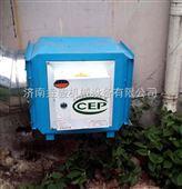 济南油烟净化器检测 解决浑浊天气很周到