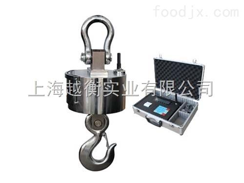 无线耐高温型电子吊钩秤设备 仓库用电子吊磅