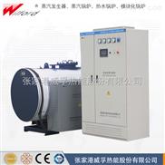 臥式不銹鋼工業電熱水鍋爐