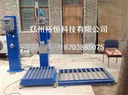 郑州裕恒花生油灌装机 食用油液体罐装机