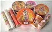 出售全自动封切机 食品化妆品封切热收缩机