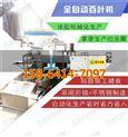 鑫丰-小型-安徽全自动千张机哪里买 小型成套千张多少钱一套