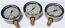 DEBNAR 电流表 电压表 信号变送器