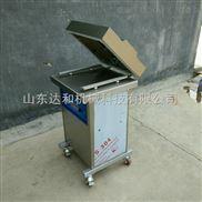 DZ400/2L氮气XD-20-休闲食品真空包装机