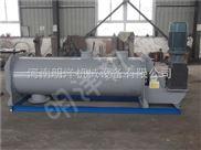 连续式混合机应用领域 河南混合机厂家明洋机械