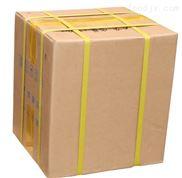 低價供應全自動紙箱打包機 全自動捆扎機 打包機機械自動