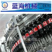 碳酸饮料灌装设备
