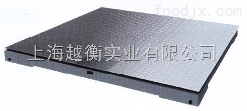 3吨不锈钢电子小地磅 1.2*1.2m不锈钢地磅多少钱