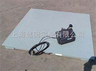 防爆型电子平台秤 天津5吨防爆磅秤厂家报价优惠