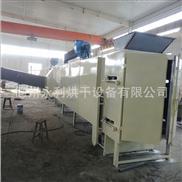 隧道式铁粉烘干机