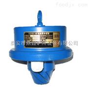 隔爆本质安全型GQQ0.1烟雾警报器