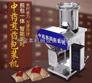 廣州不銹鋼電機熱涼茶煎藥包裝機