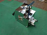小型全自動仿手工餃子皮機新品上市 方同機械