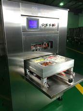 海鲜包装设备不锈钢全自动盒式气调保鲜包装机