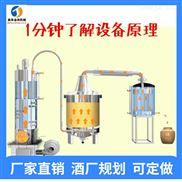 亳州自制白酒加工的設備 小型釀酒機械價格
