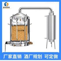 忻州不銹鋼白酒釀酒設備 小型造酒機可定制