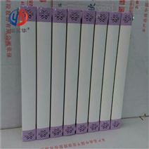 QFTLF1200/75-75銅鋁復合散熱器散熱參數