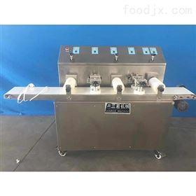 SRNS-25牛舌头饼机