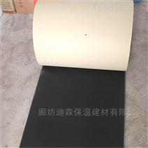 橡塑保温板生产商报价