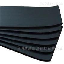 橡塑保溫板廠家信息
