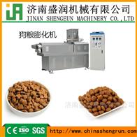 TSE65盛润机械供应狗粮膨化机生产线狗粮加工机械