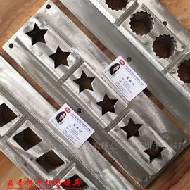 HQ-CK400曲奇餅干切割模具 小型曲奇糕點生產線