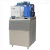 浩博LR-1T日产冰量1000公斤海鲜片冰机