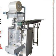旭光自動粉末包裝機
