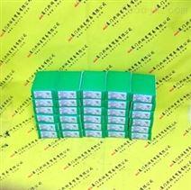 供应ABBXE08B5-E5.0 模块