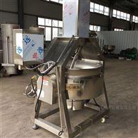 SZ300厂家直销液压式全自动行星搅拌炒锅