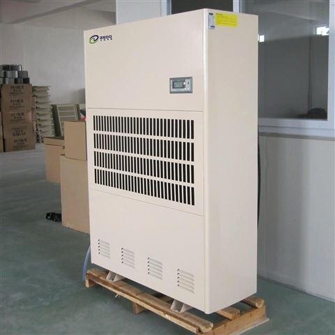ZD-8360智能型工业除湿机