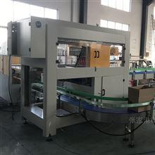 DCZ-600全自动纸箱装箱机