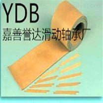 四氟软带铜粉层滑动轴承