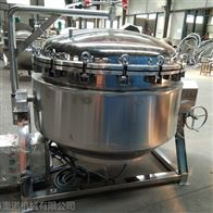 酱板鸭立式蒸汽高压夹层锅