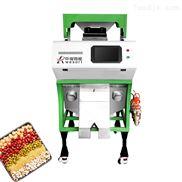 摩森光电单通道小型大豆色选机