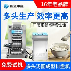 XZ4T-1502厂家直销多头汤圆成型排盘机四头包馅汤圆机