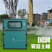 人工造雾景观之冷雾设备