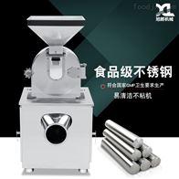SWLF-400安徽大产量涡轮粉碎豪白灼打粉机