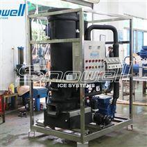 中小型制冰機日產3噸食用管冰機