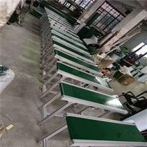 厂家直销皮带输送线 深圳快递包装输送机