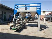佳木斯时产450-800包的大米定量打包机